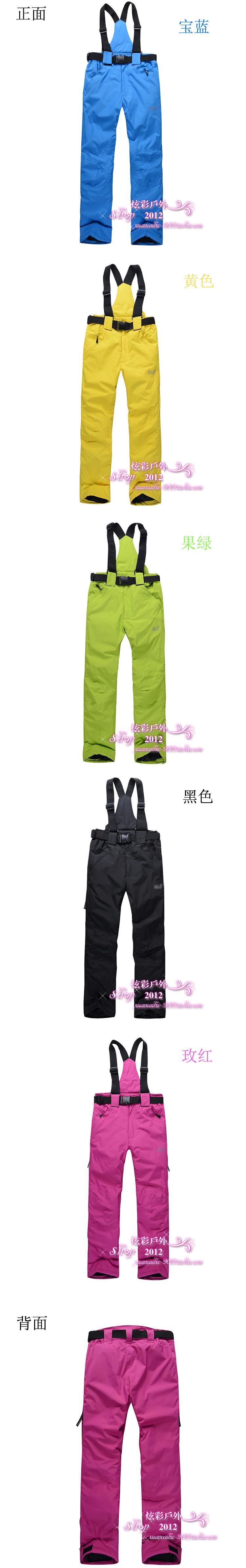Лыжные, сноубордические брюки мужские и женские, горнолыжные штаны фото
