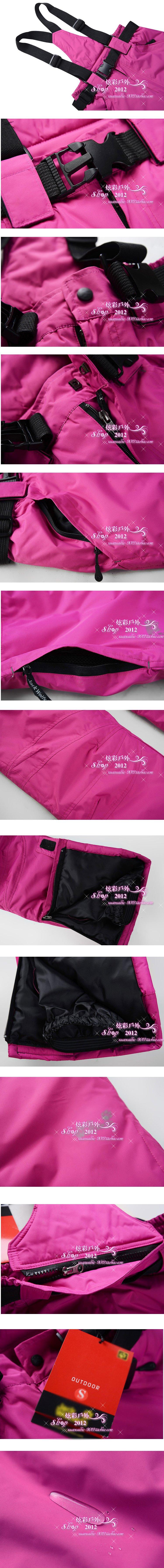 Лыжные, сноубордические брюки мужские и женские, горнолыжные штаны
