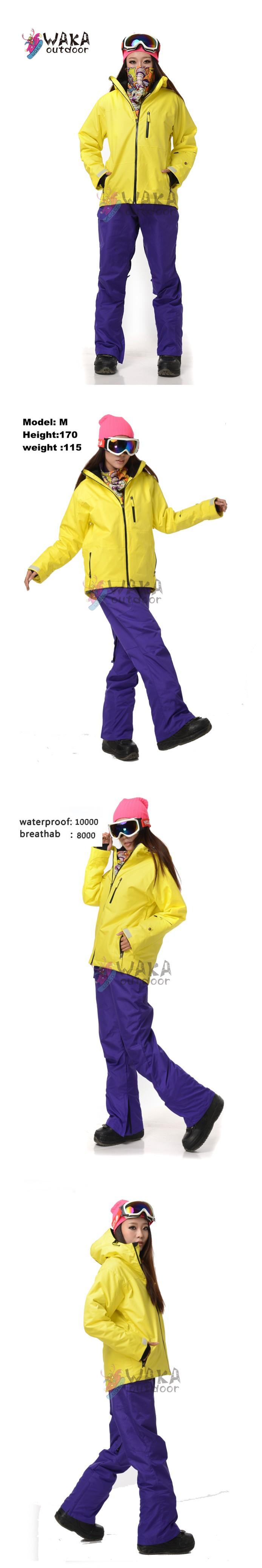 Красивые Лыжные Костюмы Женские Доставка