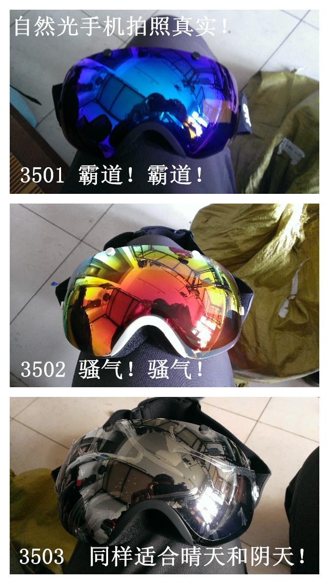 Стильная горнолыжная, сноубордическая маска с двойной сферической линзой фото