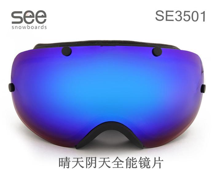 сноубордическая маска с синими линзами и черной оправой фото