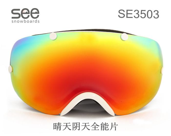 SE3503 белая оправа (рама) / золотисто - красная линза