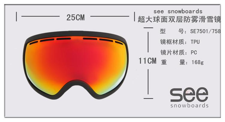 размер горнолыжной маски очков