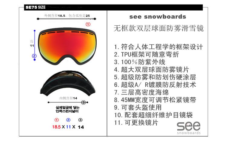 размеры лыжных сноубордических горнолыжных масок очков