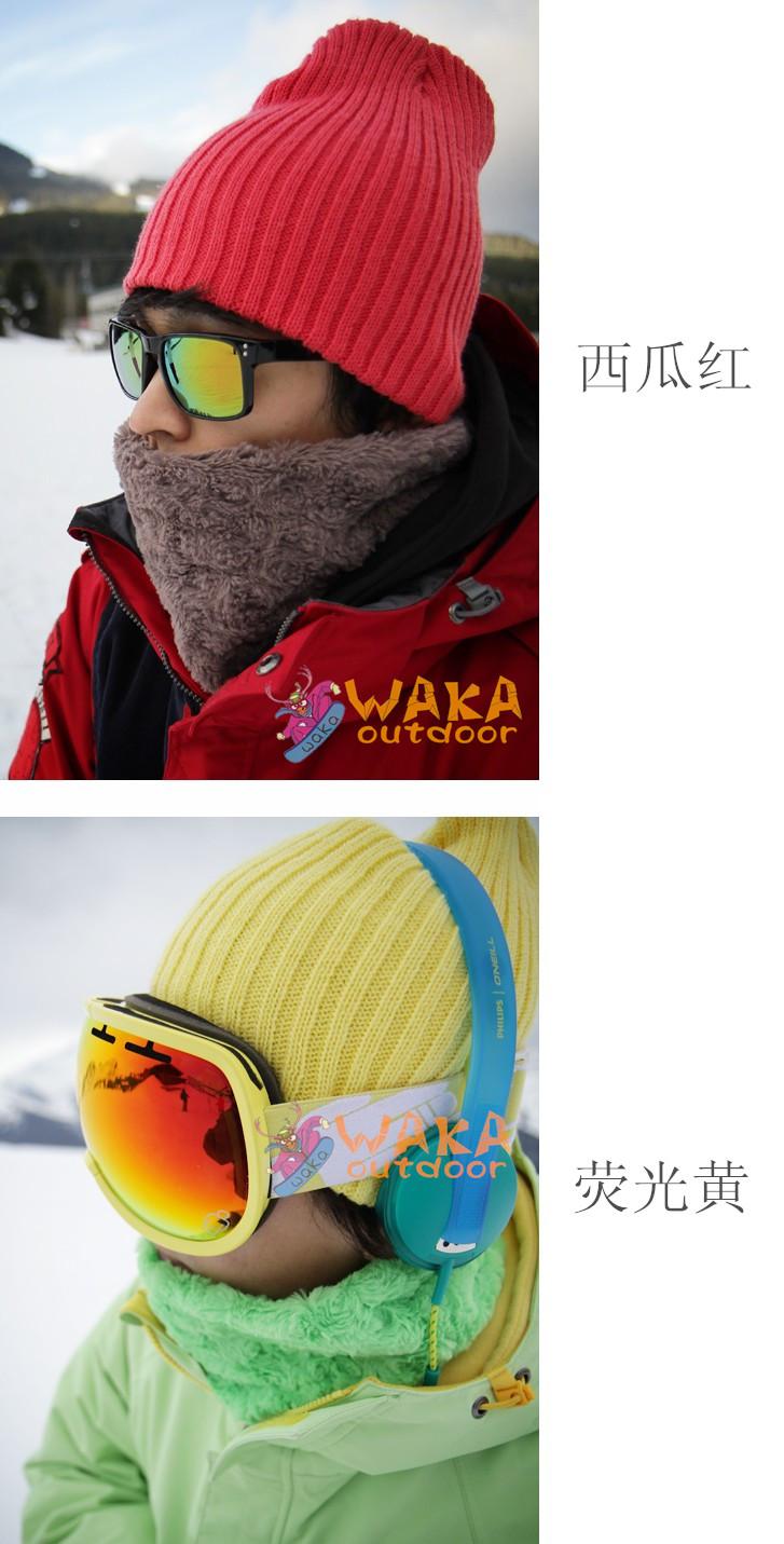 мужская и женская зимняя лыжная шапка красного и желтого цвета дешево фото