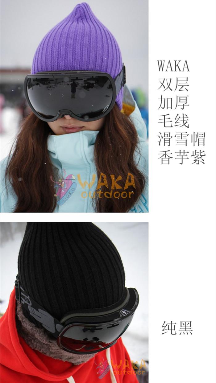 купить в интернет магазине дешево фиолетовая и черная мужская и женская лыжная шапка зимняя теплая фото