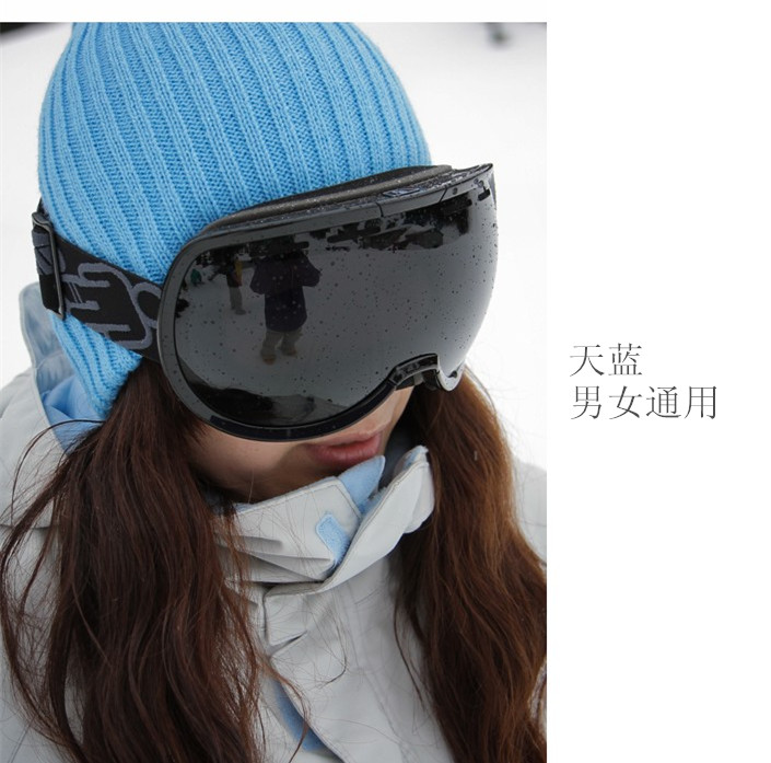 купить в интернет магазине дешево голубая, синяя мужская и женская лыжная шапка зимняя теплая фото