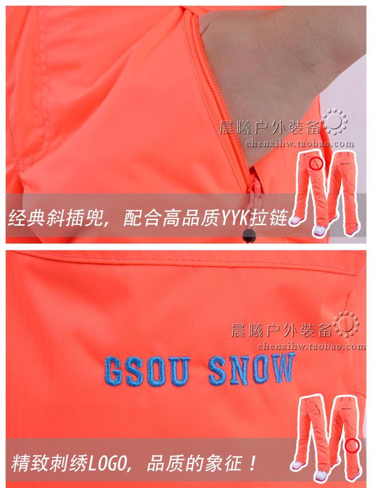 Лыжные брюки женские зимние Gsou Snow фото