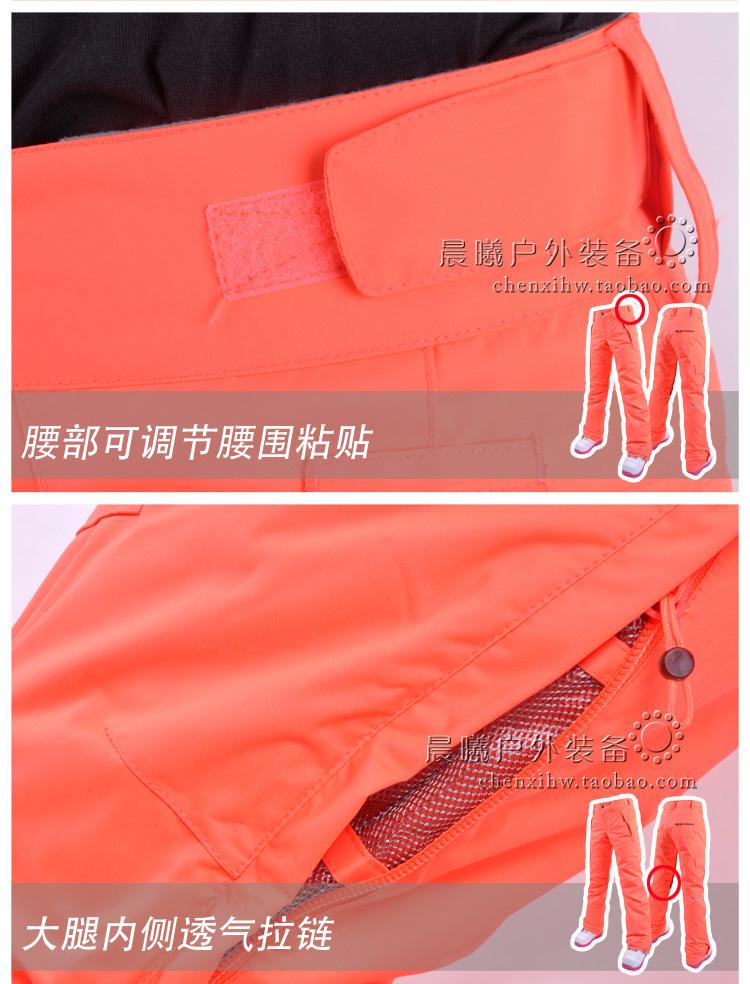 сноубордические брюки женские фото