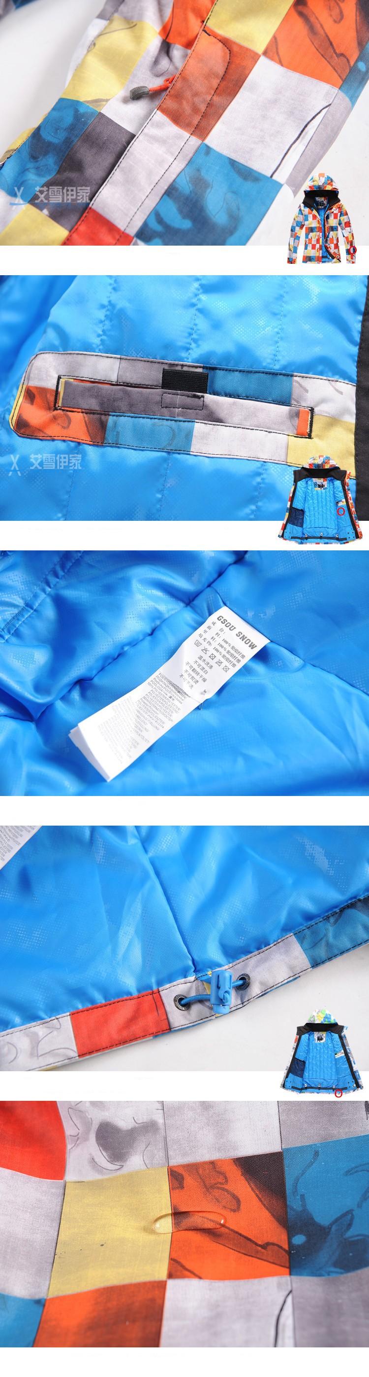 Ветрозащитные недорогие зимние горнолыжные, сноубордические мужские куртки GSOU SNOW