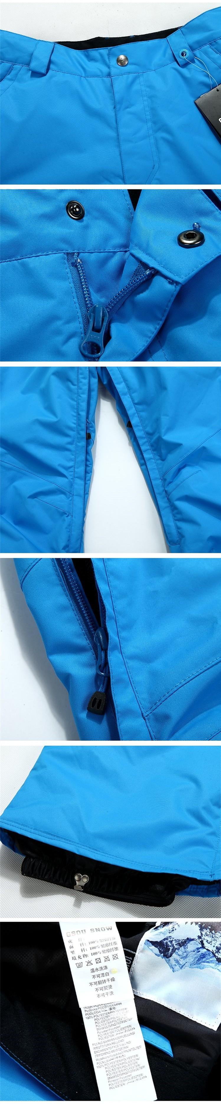 Зимние мужские горнолыжные брюки Gsou Snow, мужские спортивные красивые разноцветные синие оранжевые красные коричневые черные желтые зеленые салатовые лыжные брюки фото