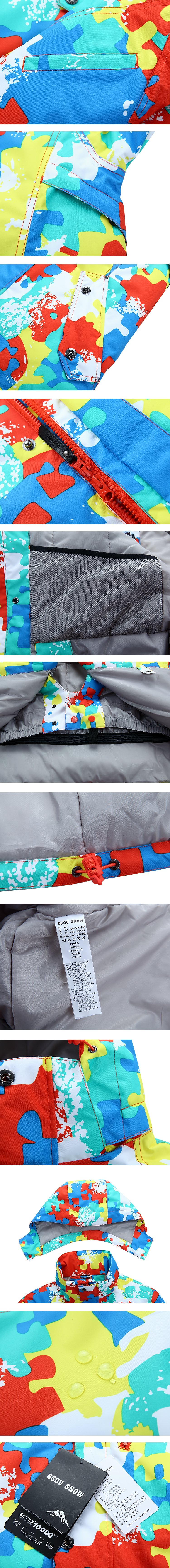 Мужские ветрозащитные недорогие зимние горнолыжные, сноубордические куртки GSOU SNOW, мужская горнолыжная экипировка, горнолыжная одежда с доставкой по россии, купить недорогую мужскую горнолыжную куртку с доставкой по РФ, стильная ветрозащитная дышащая водонепроницаемая куртка для катания на лыжах и сноуборде, купить лыжную мужскую куртку по недорогой цене из китая, модная горнолыжная куртка большого и маленького размера фото, горнолыжная экипировка, горнолыжная одежда, красивая спортивная сноубордическая куртка фото, мужская качественная хорошая и яркая горнолыжная куртка от производителя на сайте 2015, каталог стильных мужских костюмов и курток 2016