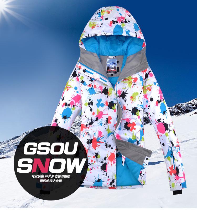 Женская зимняя горнолыжная куртка Gsou SNOW, красивый женский сноубордический костюм Gsou SNOW, горнолыжная экипировка, горнолыжная одежда фото