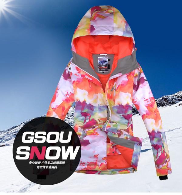 Женская зимняя горнолыжная куртка Gsou SNOW, красивый женский сноубордическая куртка Gsou SNOW, горнолыжная экипировка, горнолыжная одежда, взрослая куртка для катания на лыжах