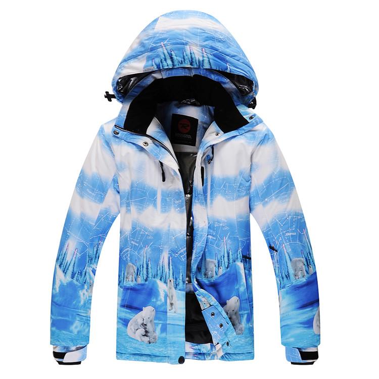 Зимние костюмы женские горнолыжные доставка