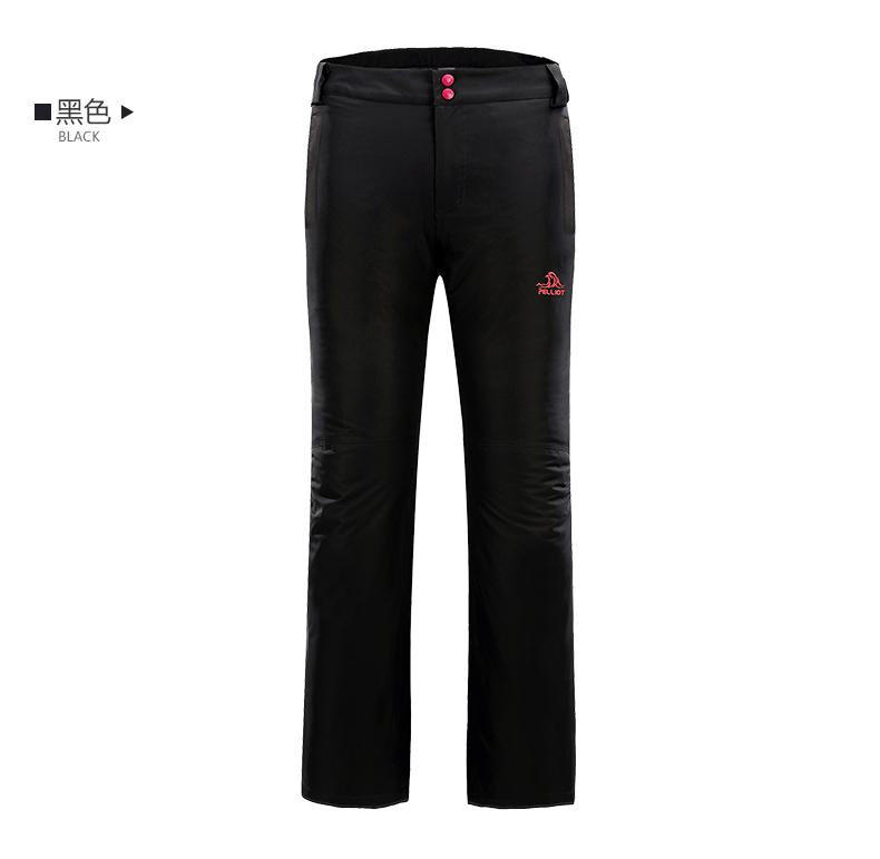 Горнолыжные брюки женские доставка