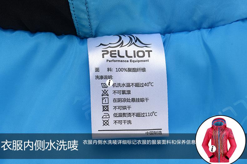 Женская модная яркая самая лучшая красивая зимняя горнолыжная куртка PELLIOT 2016 2017 2018 2019 фото