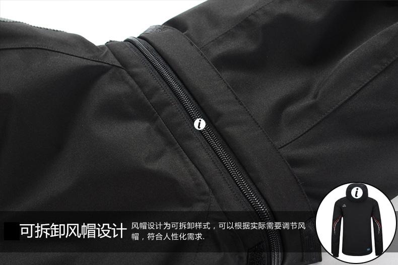 Зимняя недорогая ветрозащитная, водонепроницаемая, дышащая мужская горнолыжная, сноубордическая куртка PELLIOT черная зеленая синяя, мужская горнолыжная экипировка ПЕЛЛИОТ ткань мембрана, профессиональная элитная премиум горнолыжная одежда с бесплатной доставкой по россии, купить недорогую мужскую лыжную куртку с доставкой по РФ, стильная ветрозащитная дышащая водонепроницаемая куртка для катания на горных лыжах и сноуборде, купить лыжную мужскую куртку по недорогой цене из китая, модная горнолыжная куртка большого и маленького размера фото, горнолыжная экипировка, горнолыжная одежда, красивая спортивная сноубордическая куртка фото, мужская современная качественная хорошая и яркая горнолыжная куртка от производителя на сайте 2016 2017 2018 2019, каталог стильных мужских костюмов и курток 2016