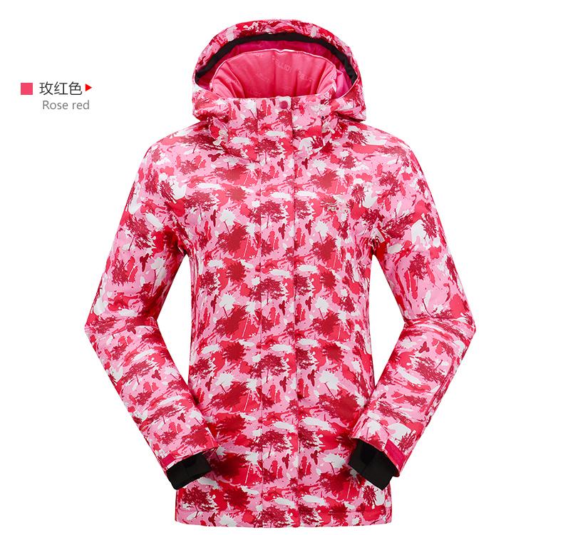 Женская модная самая лучшая красивая зимняя горнолыжная куртка PELLIOT розовая модель 2016 2017 2018 2019 фото